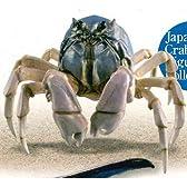 カプセルQミュージアム 日本カニ大全 5:ミナミコメツキガニ 海洋堂 ガチャポン