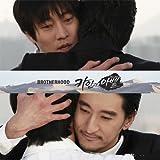 カインとアベル Part 2 韓国ドラマOST (SBS)(韓国盤)