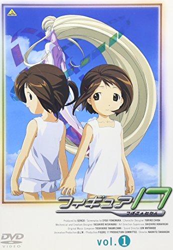 フィギュア17 つばさ&ヒカル(1) [DVD]