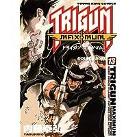 トライガン・マキシマム(13) (ヤングキングコミックス)