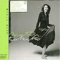 Bokuragaita by Takako Matsu (2008-01-01)