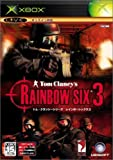 トムクランシーシリーズ Tom Clancy's RAINBOW SIX3 (Xbox)