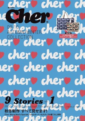 Cher 09-10 AUTUMN/WINTER COLLECTION (e-MOOK)の詳細を見る