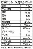 ペット 乾燥おから お得用2550g(850g×3)国産大豆100%