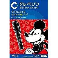大幸薬品 クレベリンスティック ディズニー 1個 (専用容器1本+スティック2本)