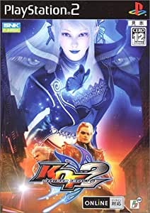 KOF MAXIMUM IMPACT2(初回生産版)