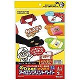KOKUYO インクジェットプリンタ用紙 アイロンプリントペーパー A4 2枚 KJ-PS10 / コクヨ