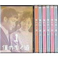 僕の歩く道 1~6 (全6枚)(全巻セットDVD)|中古DVD