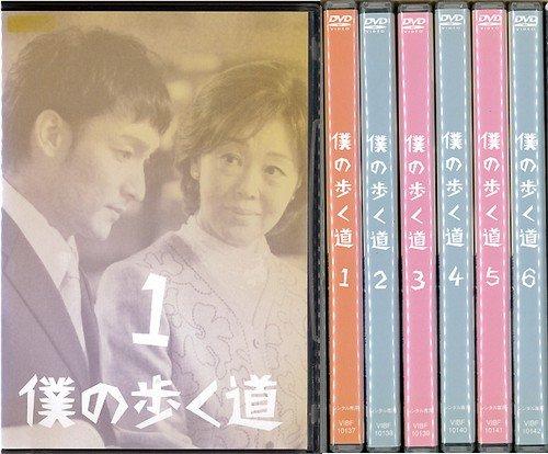 僕の歩く道 1~6 (全6枚)(全巻セットDVD)|中古DVD [レンタル落ち] [DVD]