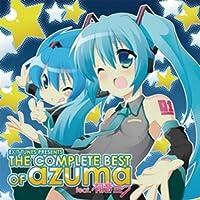 EXIT TUNES PRESENTS azuma feat.初音ミク