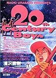 20世紀少年―本格科学冒険漫画 (11) (ビッグコミックス)