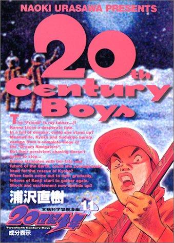 20世紀少年―本格科学冒険漫画 (11) (ビッグコミックス)の詳細を見る