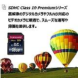 Transcend SDHCカード 16GB Class10 永久保証 TS16GSDHC10 画像