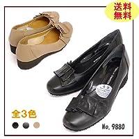 (ロザビオビトレ)ROSARIO VITORE 本革パンプス No.9880