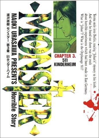 Monster (3) (ビッグコミックス)の詳細を見る