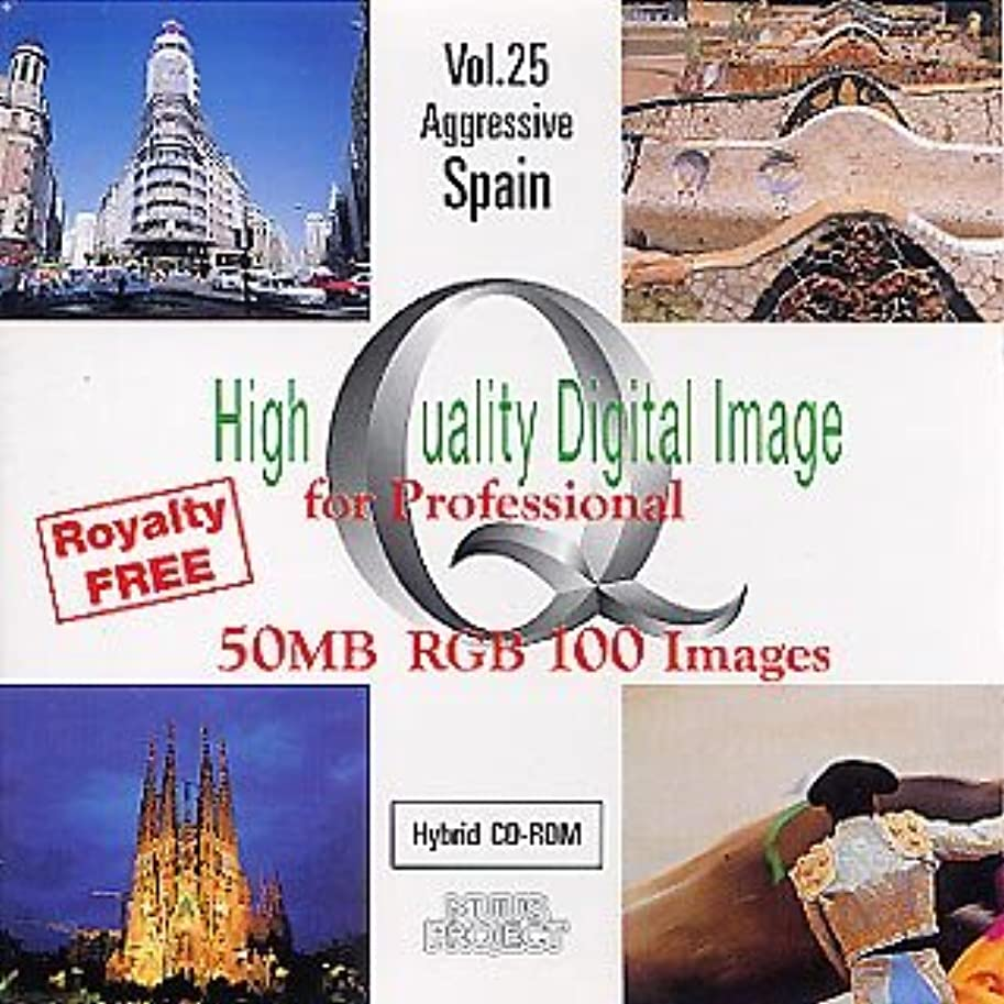かなり取得するアートHigh Quality Digital Image for Professional Vol.25 Aggressive Spain