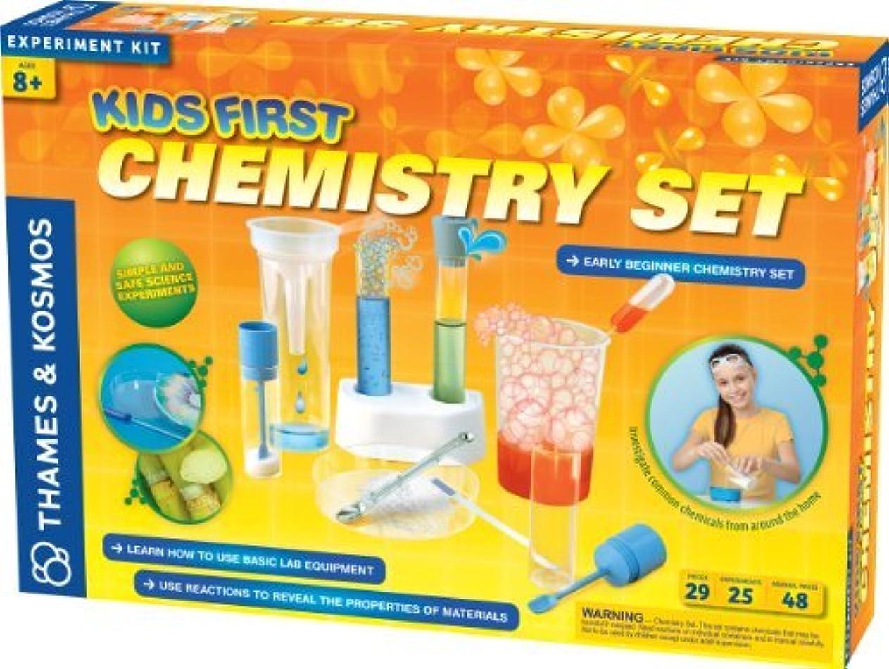 ローマ人配置やけどThames and Kosmos Kids First Chemistry Set Science Kit by Thames & Kosmos [並行輸入品]