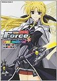魔法戦記リリカルなのはForce true colored (2) (カドカワコミックス・エース)