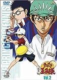 テニスの王子様 Vol.2[DVD]