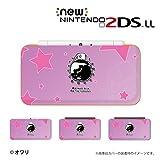 new Nintendo 2DS LLシリーズ カバー ケース ハード デザイナーズ : オワリ/「ゾウの鼻の地球一周 ピンク」