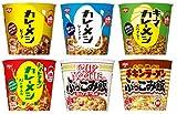 日清 カレーメシ・シーフード・キーマカレー・トマトチキン・カップヌードルぶっこみ飯・チキンラーメンぶっこみ飯 6種類各1個入り 6個セット
