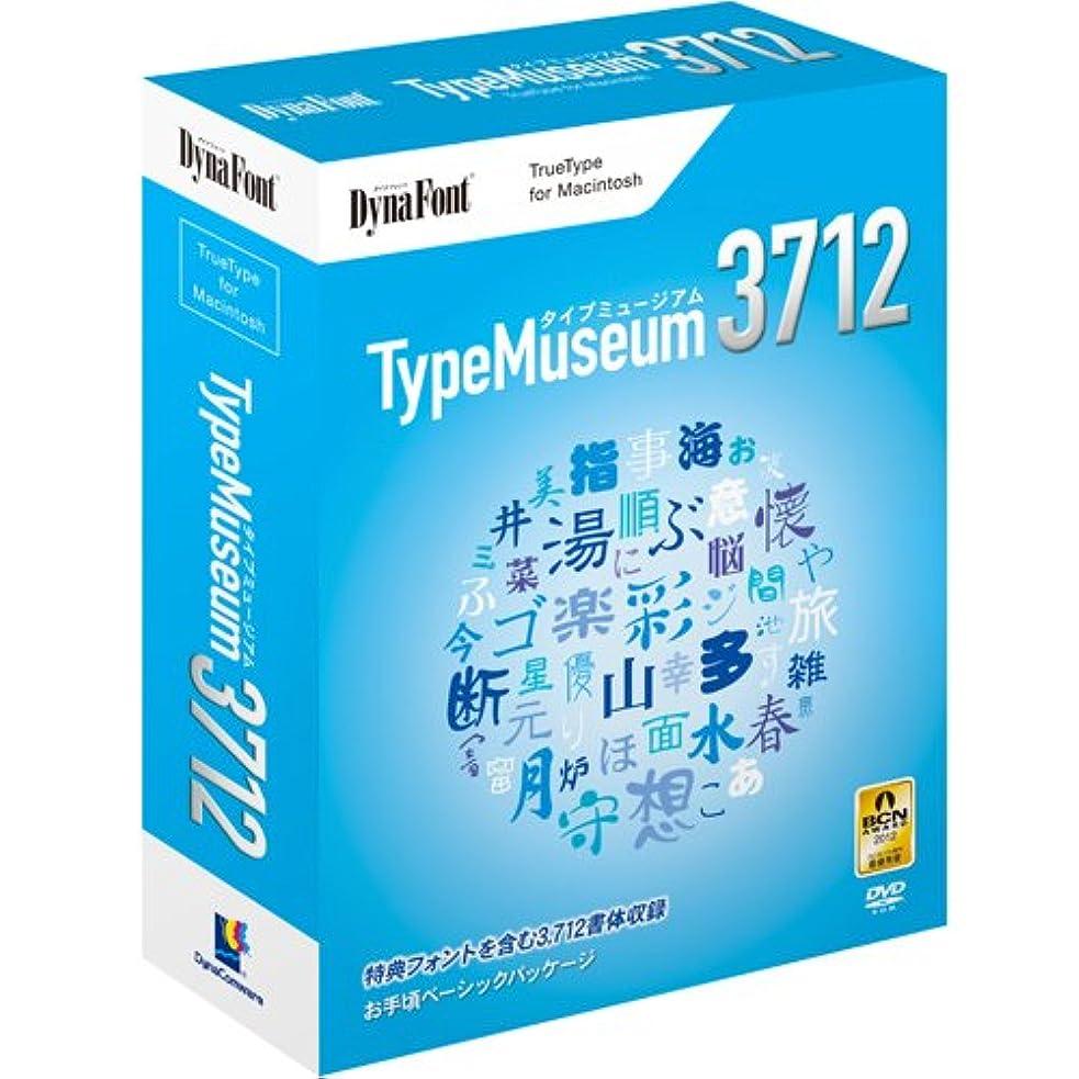肉反映する陸軍DynaFont TypeMuseum 3712 TrueType for Macintosh