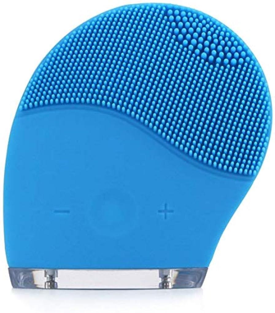 実際ブランデーおじさん洗顔ブラシ、ブラシ防水アンチエイジングスキンクレンザーフェイシャルポーランドやスクラブのためのディープエクスフォリエーターのメイクツールマッサージャー電気シリコーンフェイス