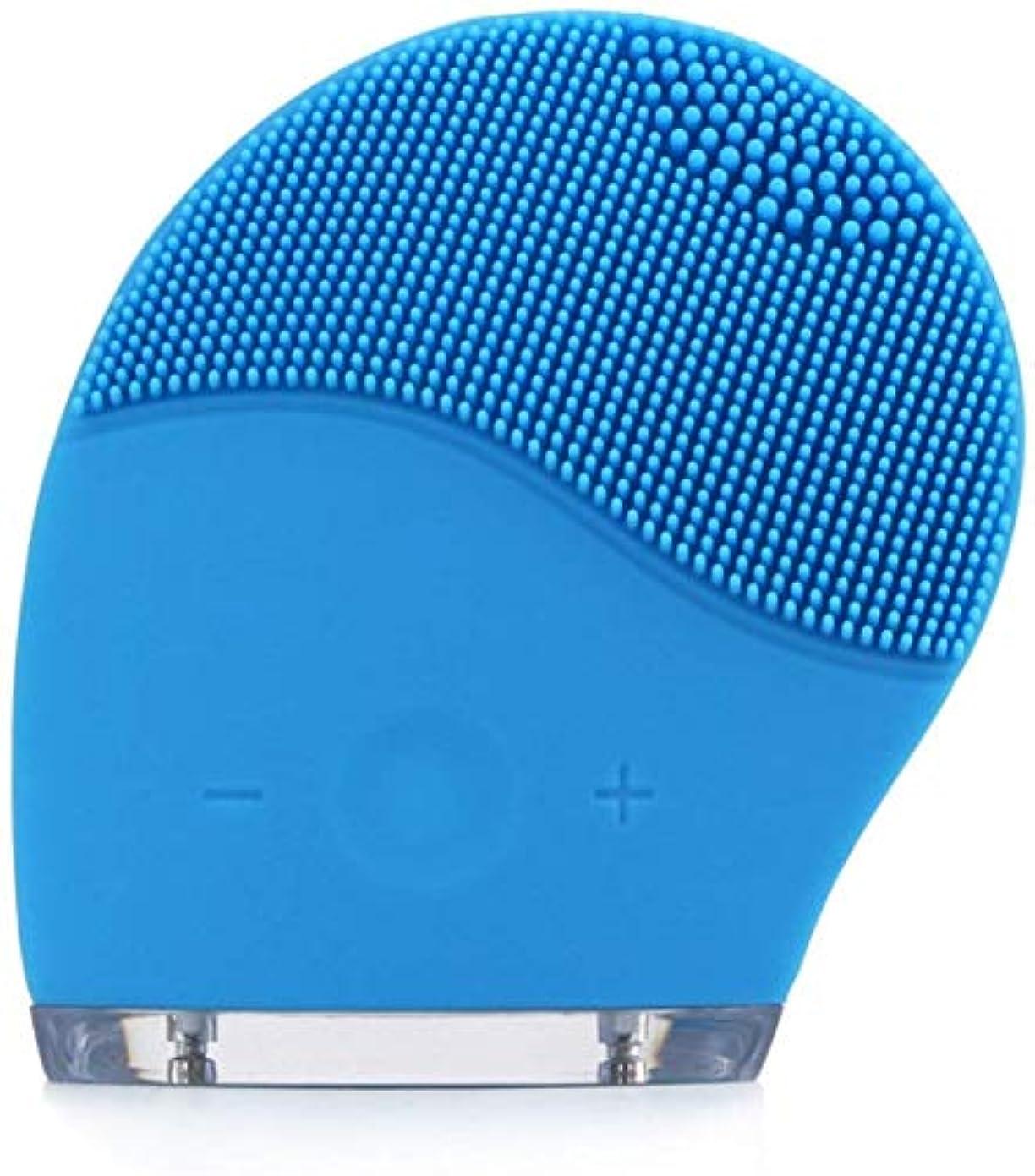 カレッジ入手します可聴洗顔ブラシ、ブラシ防水アンチエイジングスキンクレンザーフェイシャルポーランドやスクラブのためのディープエクスフォリエーターのメイクツールマッサージャー電気シリコーンフェイス