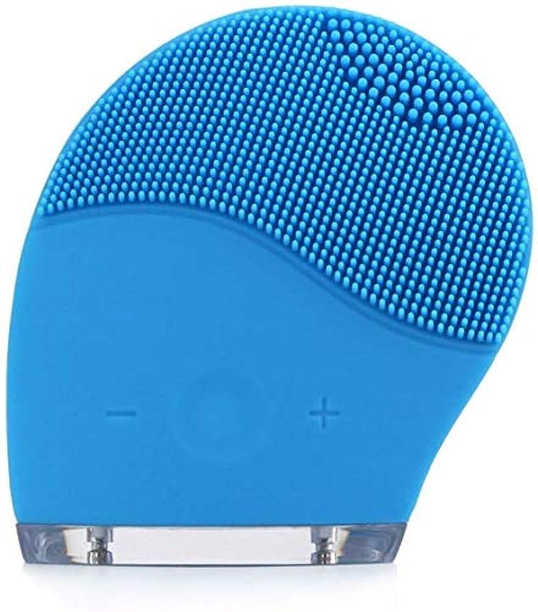 守る彼の助手洗顔ブラシ、ブラシ防水アンチエイジングスキンクレンザーフェイシャルポーランドやスクラブのためのディープエクスフォリエーターのメイクツールマッサージャー電気シリコーンフェイス