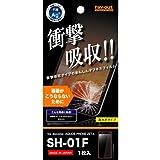 レイ・アウト docomo AQUOS PHONE ZETA SH-01F用 つやつやタフネス気泡軽減防指紋フィルム RT-SH01FF/D1
