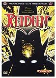 Reideen Episode 1-5 [DVD] [Region 2] (IMPORT) (No English version) by Masataka Azuma