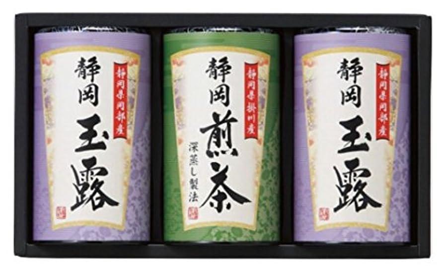 感情スパン飾り羽静岡銘茶詰合せ SMK-1003 16-0493-065