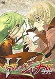 灼眼のシャナII 第V巻 【初回限定版】 [DVD]