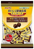 おいしく健康応援チョコレート 47g