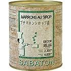 サバトン プチマロンシロップ4kg