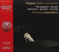 ワーグナー:楽劇《トリスタンとイゾルデ》 1958年7月26日 バイロイト祝祭劇場 ライヴ収録[3枚組]