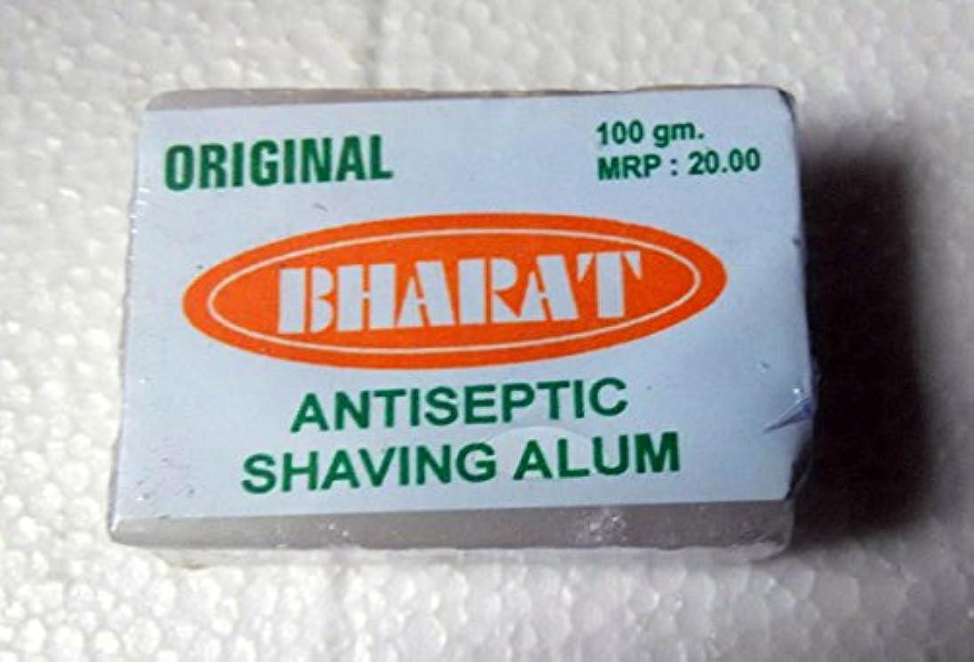 Original Bharat Shaving Alum Stone Astrigent Antiseptic Block 100 Gms - India