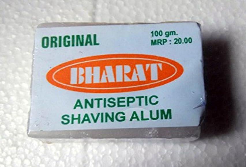 熟練した金銭的断片Original Bharat Shaving Alum Stone Astrigent Antiseptic Block 100 Gms - India