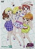 プリティーリズム・オーロラドリーム Rhythm 14[DVD]