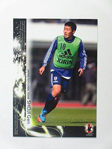 2014-2015サッカー日本代表スペシャルエディション【No.019昌子源】レギュラーカード/日本代表レギュラーカード -
