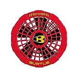 BURTLE バートル エアークラフト用 ファンユニット AC151 86 レッド