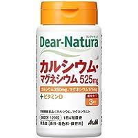 ディアナチュラ カルシウム・マグネシウム 120粒 (30日分)