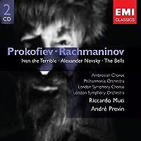 Prokofiev: Ivan the Terrible / Rachmaninov: The Bells