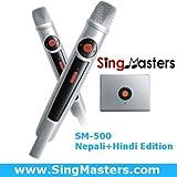 SingMasters Nepali + Hindi Karaoke Player,412+ Nepali Songs,4025+ Hindi Songs,13000+ English Songs,Dual Wireless Microphones,YouTube Compatible Hindi Magic Sing,HDMI,Song Recording,Karaoke Machine