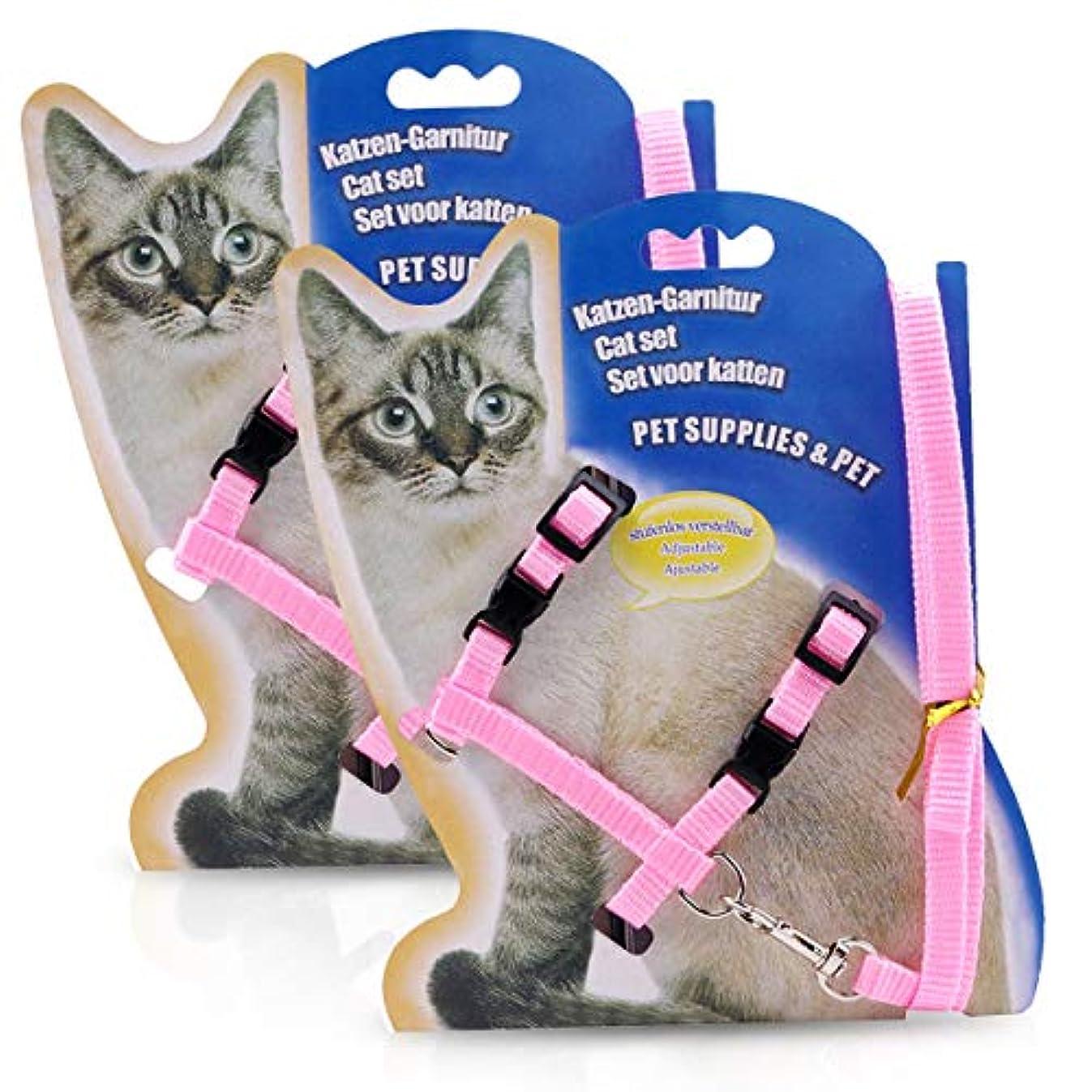 連隊精緻化代表PETCUTE 猫用ハーネス リード ネコ ハーネス 2点セット バックル付 かわいい 軽量 束縛感なし 調節可能 お散歩 お出かけ しつけ用品 猫用品 ピンク
