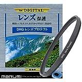 マルミ marumi DHG レンズプロテクト 77mm 黒枠