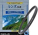 マルミ marumi DHG レンズプロテクト 49mm 黒枠