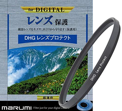 マルミ marumi DHG レンズプロテクト 58mm 黒枠