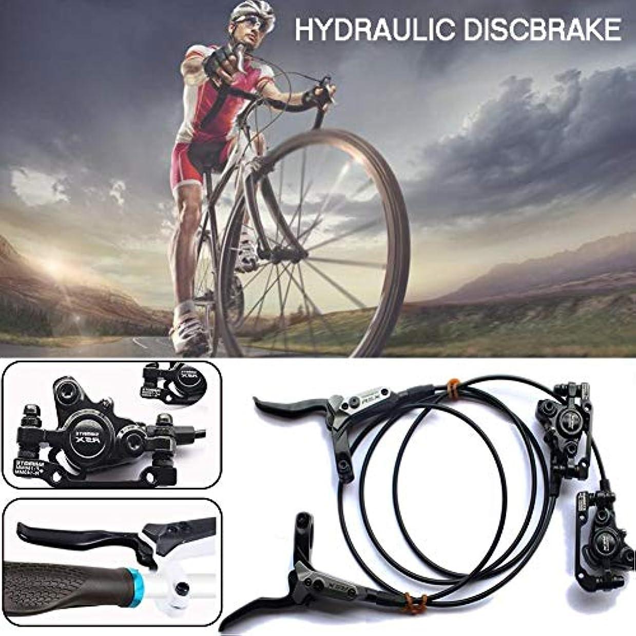 コックかび臭い無効にする油圧ディスクブレーキ油圧ディスクブレーキアルミ合金錆抵抗ライニング自転車ギアアクセサリーブラックブレーキ