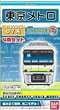 Bトレインショーティー 東京メトロ07系 有楽町線 (商品イメージ)